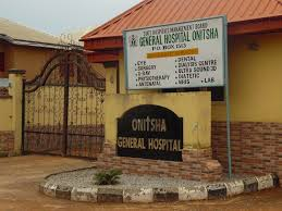 Onitsha General hospital deserted - the strike started, onitsha general hospital, onitsha general, Onitsha, hospital, General Hospital, General
